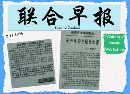 Newspaper New.001