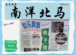 Newspaper New.004