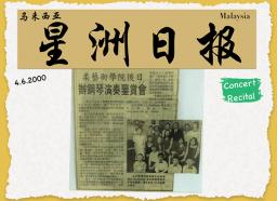 Newspaper New.013