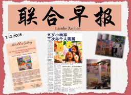 Newspaper New.021