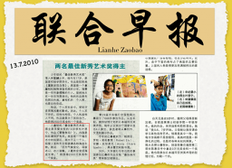 Newspaper New.022