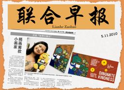 Newspaper New.024