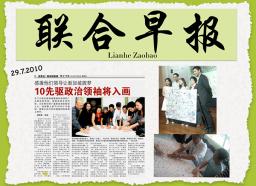 Newspaper New.026