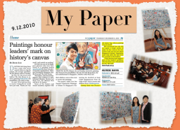 Newspaper New.029
