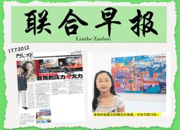 Newspaper New.033